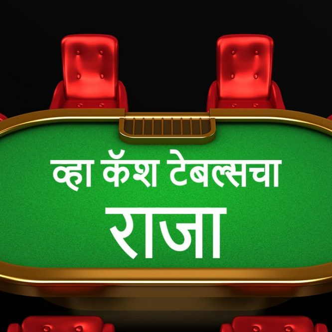 Terrible Information About Online Casino